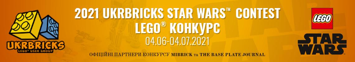 2021 UkrBricks Star Wars Contest